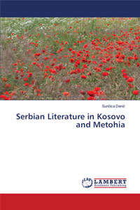 serbian literature in kosovo and metohia